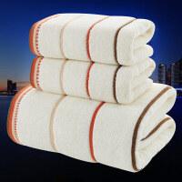 毛巾浴巾三件套装纯棉加大加厚男女儿童浴巾洗脸巾素色纯棉1浴巾2毛巾