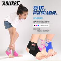 儿童护踝防扭伤防护脚踝薄透气足球篮球舞蹈运动女士