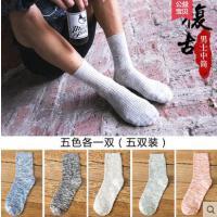 袜子男士中筒袜纯棉袜四季短筒潮流运动袜防臭吸汗篮球袜户外新品长袜
