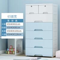 特大号抽屉式收纳柜子塑料床头柜玩具整理箱婴儿童收纳柜宝宝衣柜