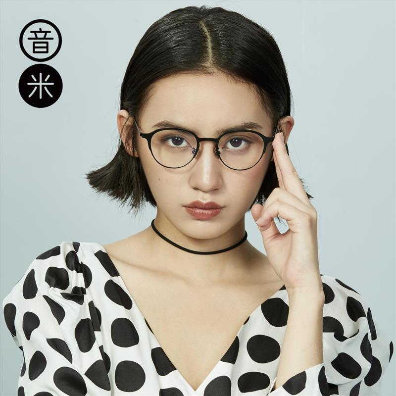 音米眼镜框女韩版潮复古简约圆脸眼镜近视镜女有度数文艺眼镜框女简约舒适 柔和高贵 气质优雅
