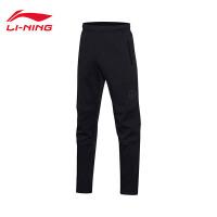 李宁卫裤男士韦德系列长裤裤子男装冬季平口针织运动裤AKLM839