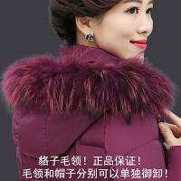 中老年棉衣女装短款妈妈装棉袄中年女30-40-50岁冬装外套羽绒jyl 黑色 L(建议80-100斤)