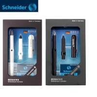 德国Schneider施耐德钢笔BK400套装 钢笔+宝珠笔 一笔两用 礼盒套装 白色 F尖头