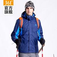 361男装冬季冲锋衣三合一运动外套361度防风衣户外运动服装