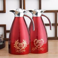结婚婚庆陪嫁家用红色一对不锈钢暖壶暖瓶喜庆热水瓶保温壶保温瓶 1对(+)