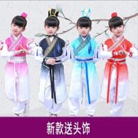 幼儿园书童表演出服新款儿童汉服童装男国学服装古装女孩小学生装 玫