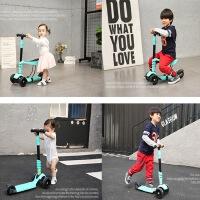 巨森儿童滑板车1-3-6岁滑滑车可坐三轮儿童车闪光轮宝宝滑板车