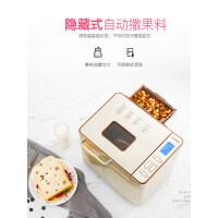 家用全自动小型多功能智能面包机肉松早餐揉和面发酵 f5o