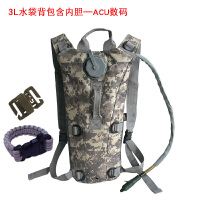 户外 运动补水袋3L 骑行双肩水袋包野营水囊登山水袋背包便携