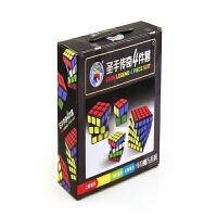 四件套礼盒装玩具专业比赛魔方 小孩玩具二三四五阶魔方