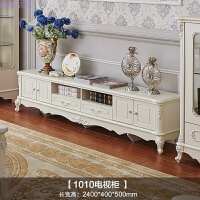 家具欧式电视柜组合小户型客厅田园实木电视机柜储物地柜 组装