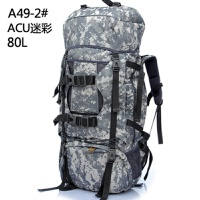 户外登山包迷彩背囊80L大容量双肩背包行李旅行包WSBB 80L