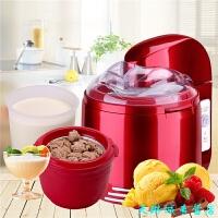 家用冰淇淋机全自动单双筒冰激凌机小型儿童雪糕机 红色 酸奶单桶冰激凌机