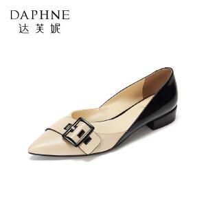 【达芙妮超品日 2件3折】Daphne/达芙妮 ONDUL/圆漾时尚撞色尖头低跟扣饰女单鞋