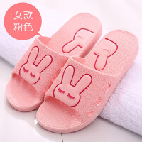 凉拖鞋女夏室内洗澡居家用情侣防滑厚底浴室儿童可爱个性拖鞋