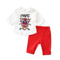 男女宝宝春秋装套装婴儿衣服一周岁儿童幼儿潮服
