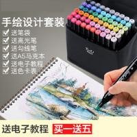 正品touch liit酒精油性马克笔 三代30 40 60 80色学生用手绘设计套装水彩笔肤色动漫专用彩色马克笔绘画