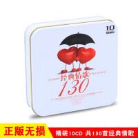 华晨宇邓紫棋李健张杰经典情歌黑胶CD光盘汽车载精选流行歌曲碟片