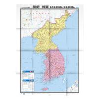 世界热点国家地图 朝鲜 韩国(1:1090000) 周敏 9787503170539