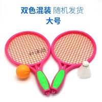 儿童网球拍宝宝小孩小学生初学者幼儿园子羽毛球拍体育用品玩具