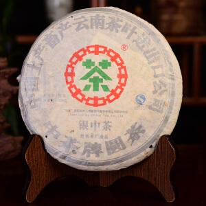 【7片一起拍】2007年银中茶昆明茶厂古树357克片