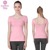 专业瑜伽服上衣短袖含胸垫女春夏运动T恤弹力紧身显瘦美背健身服