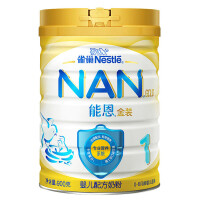 雀巢 Nestle 能恩 婴儿配方奶粉 900g 1段(0-6个月)让宝宝喝上健康的奶粉