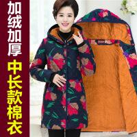 中老年人女装50大码中长款加厚羽绒60妈妈装冬装加绒棉衣外套