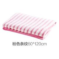 珊瑚绒洗澡浴巾男女大号吸水裹胸宝宝儿童柔软加大毛巾J 60x120cm