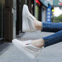 户外时尚坡跟乐福鞋女镂空单鞋内增高厚底透气休闲懒人小白鞋