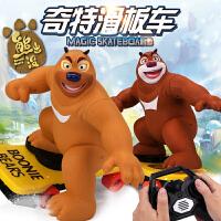 熊出�]奇特滑板��b控��和�玩具�光�^��玩具熊大熊二滑板�