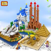 儿童益智玩具微钻小颗粒积木 建筑物拼装模型新天鹅堡凯旋门