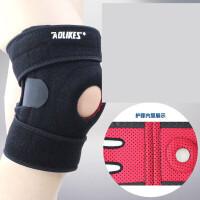 准者运动护膝跑步篮球男健身足球羽毛球髌骨带保暖护具半月板损伤 (拍1件,默认发左右腿各一只)