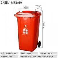 分类垃圾桶240升环卫特加厚大号上海市专用户外带盖干湿可回收桶
