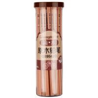 广博(GuangBo)30支桶装原木2B铅笔素描绘图学生铅笔QB9562D当当自营