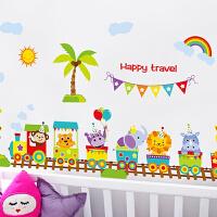 儿童房间装饰品墙纸贴画宝宝卧室幼儿园可移除卡通动物火车墙贴纸
