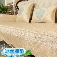 欧式沙发垫夏季凉冰丝凉席夏天客厅通用坐垫组合套