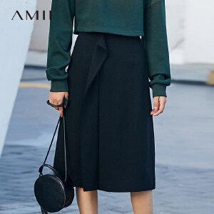 Amii浪漫风层次拼接半身裙女冬装新款百搭直筒裙