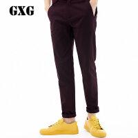 GXG男装 秋冬修身时尚酒红色简约休闲长裤#64202318