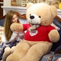 抱抱熊公仔布娃娃女孩睡觉抱可爱毛绒玩具大熊送女友
