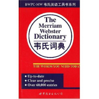 【新书店正版】韦氏词典 梅里亚姆-韦伯斯特公司 世界图书出版公司