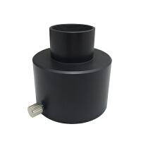 全金属天文望远镜配件 套筒1.25英寸转2英寸 目镜端转接环