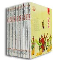 中华精神家园(全套10册)冰雪关东-关东文化特色与形态、淳朴湖湘-湖湘文化特色与形态、华夏之中-中原文化特色与形态、动