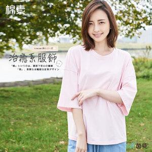 茵曼2018棉素系列纯色弹性棉宽松文艺落肩袖恤女【1881023483】