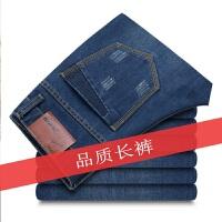男式牛仔裤修身直筒男裤青年休闲春夏新款男装长裤子 32码/2尺5 品质