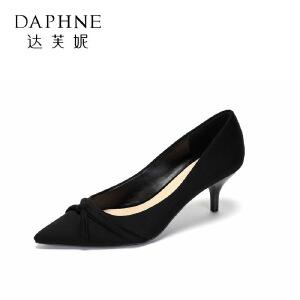 Daphne/达芙妮圆漾女鞋春季工作鞋单鞋蝴蝶结中跟鞋女单鞋