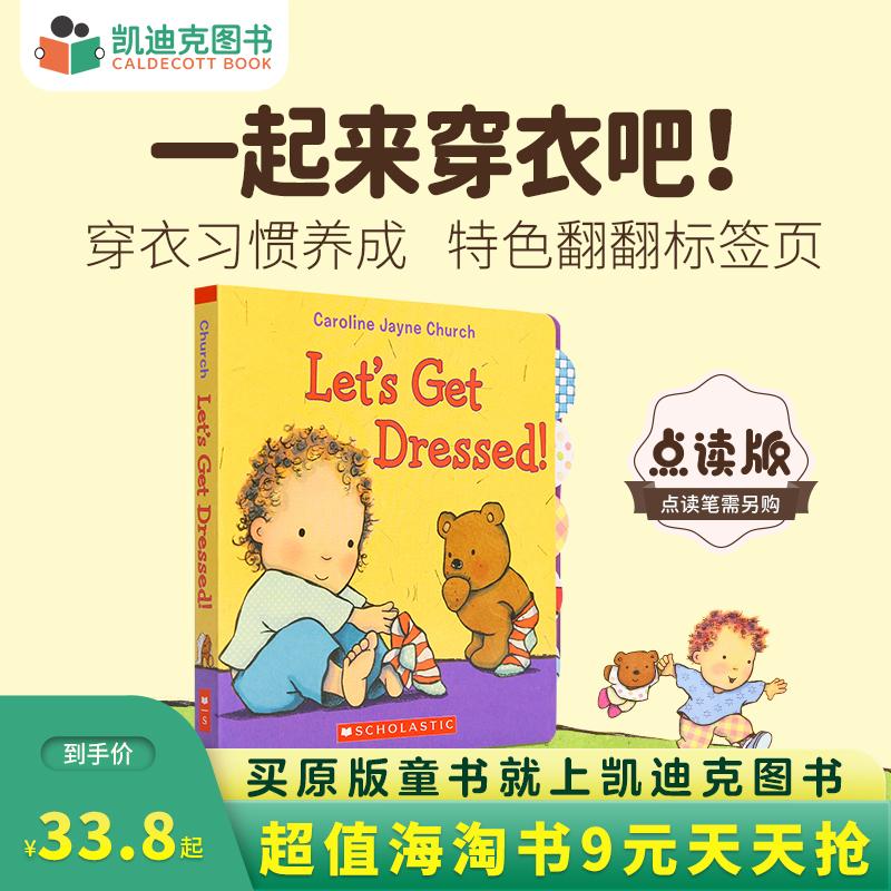 美国进口 Let's Get Dressed! 一起来穿衣!幼儿行为习惯养成绘本撕不破纸板#