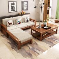 【品牌热卖】新中式沙发床布艺实木沙发床组合大小户型办公室多功能客厅家具 胡桃色 1+2+3+方几