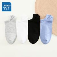 真维斯袜子男短袜2021春季新款男士学生休闲韩版纯色低帮浅口船袜